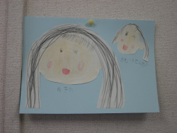 三篠教室2